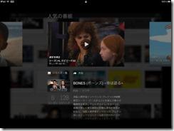 screen480x480[1]