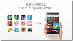 AppPass-1-e1408415281448[1]