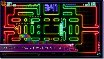 screen520x924[1]