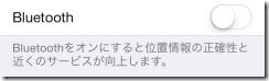 IMG_0137[1]