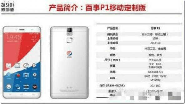 pepsi-p1-smartphone-leak[1]