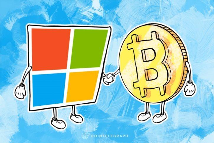 ビットコイン 取り扱い中止