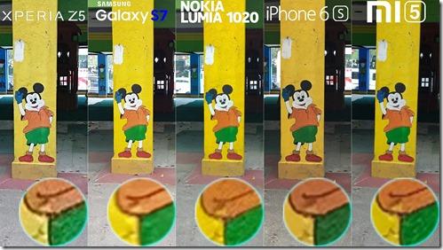 Galaxy-S7-Xperia-Z5-Lumia-1020-iphone-6s-Xiaomi-Mi-5-Camera-Review-Comaprison-5[1]