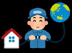 job_internet_provider[1]