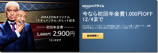 Amazon[1]
