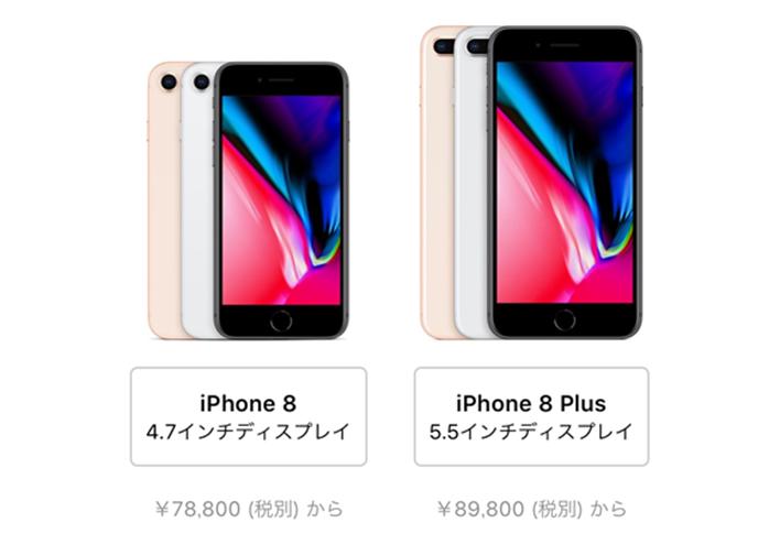 iphone8-price[1]
