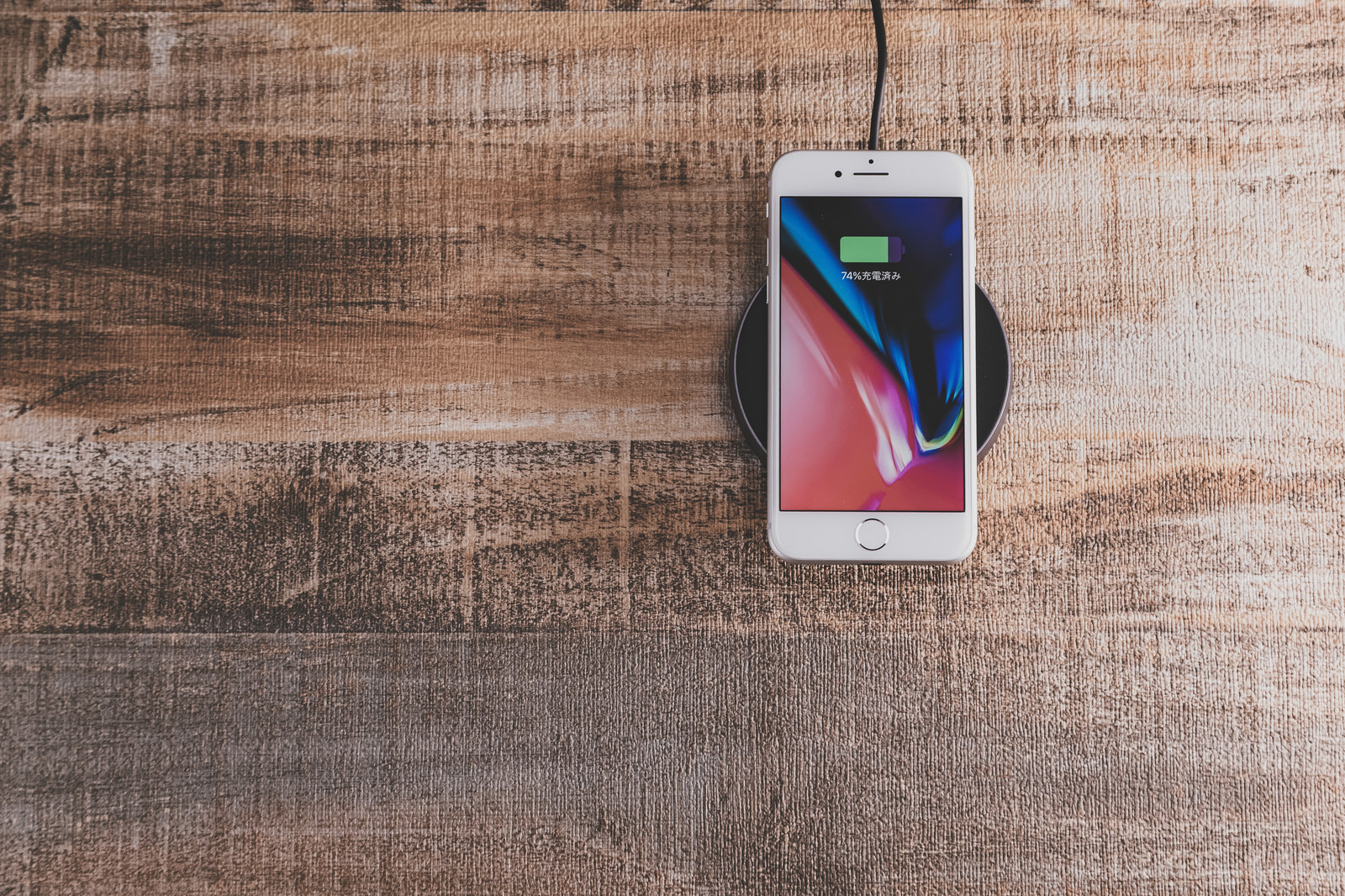 「iPhone をワイヤレス充電中」の写真