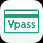 「vpass」の画像検索結果