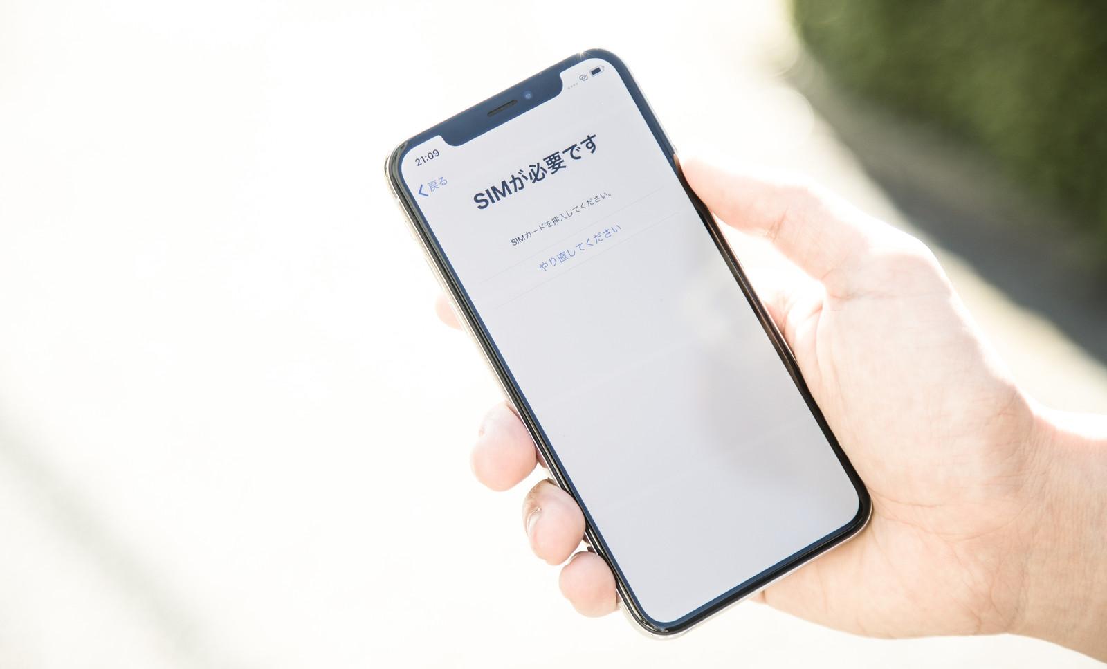 「「SIMが必要です」SIMカードを挿入してください」の写真